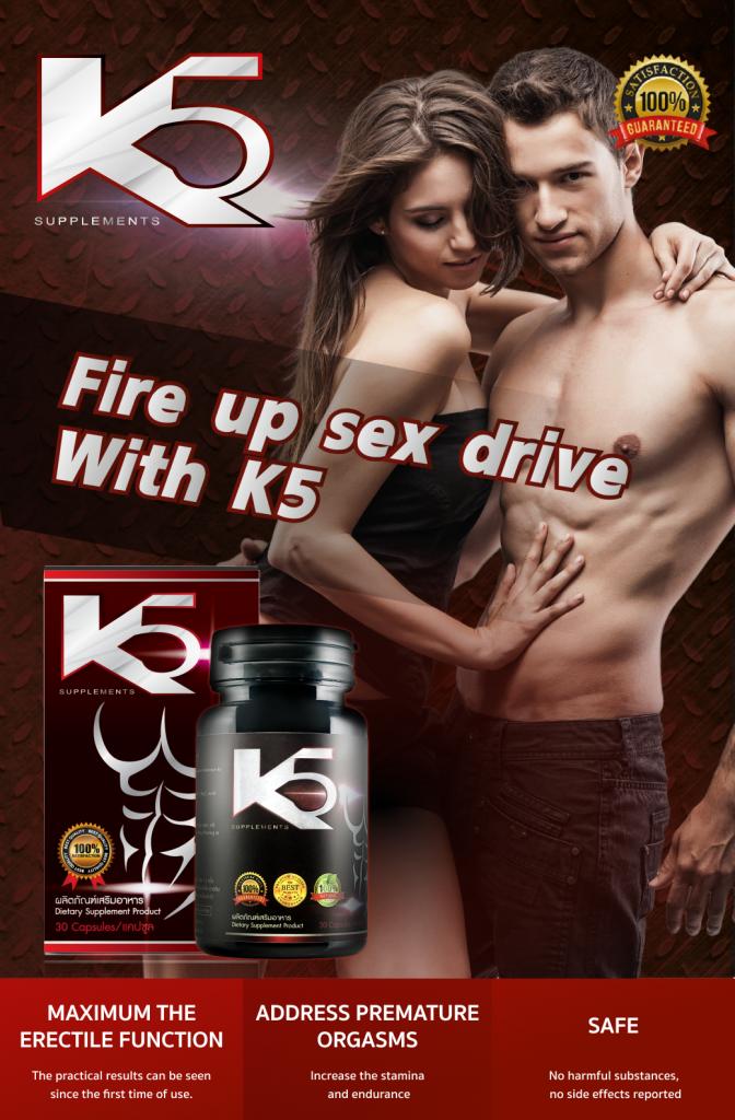 K5 Supplement food